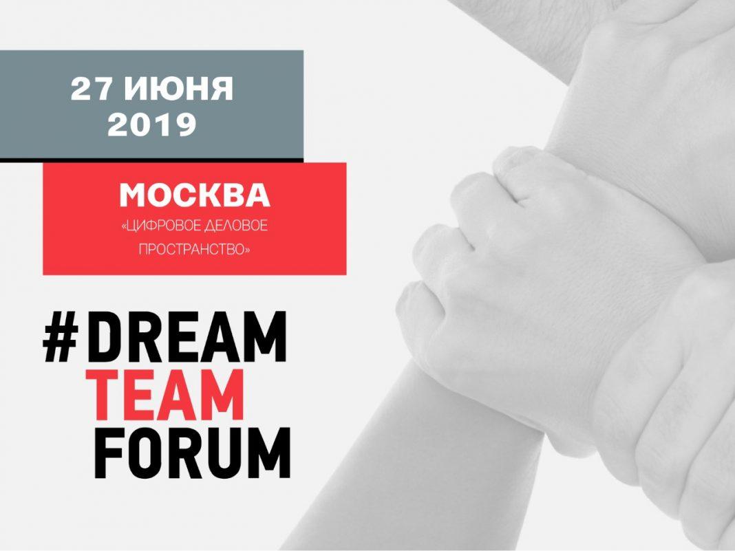 DreamTeam Forum