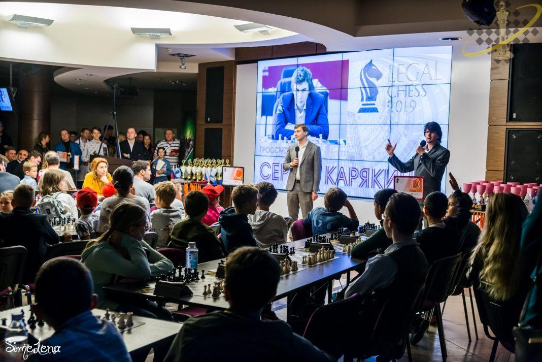 Второй благотворительный шахматный турнир Legal Chess 2019